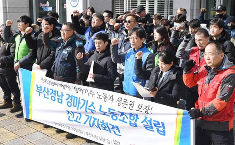 경마기수노조 경마기수는 노동자다! 한국마사회 부산경남 기수, 국내 최초 노동조합 설립신고