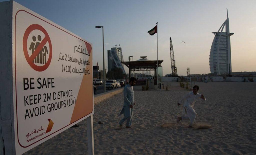 Dubai World Cup postponed 1024x622 28일 두바이월드컵 경마대회 취소! 신종 코로나바이러스 팬데믹 영향