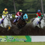 Nakayama Grand Jump 150x150 경마 일정표
