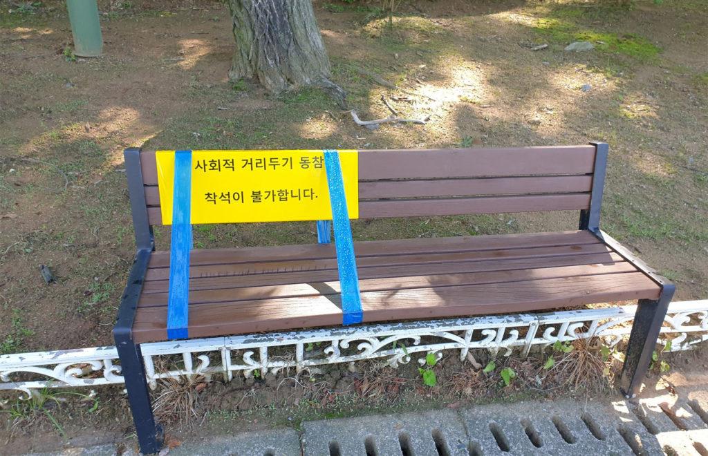 서울경마장 벤치 1024x660 한국마사회 경마시행 중단 31일까지 연장! 경마장 재개장은 6월