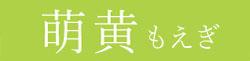 moegi 일본 고쿠라경마 복승식 2천배인데 묶음 마권은 21배? 토요 최고배당 삼쌍승 6만배