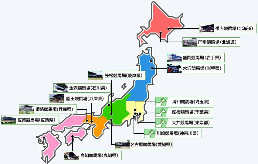 일본지방경마장 지도 일본지방경마 15개 경마장 총매출 29년만에 9000억엔 돌파!