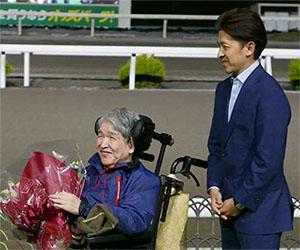후쿠나가유이치 기수와 부친 일본 고치경마장 전직 JRA 기수 후쿠나가 요이치 기념 Spell Marron 우승
