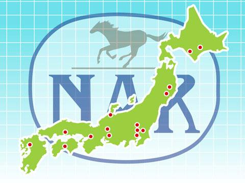 JAPAN NAR 일본지방경마 15개 경마장 총매출 29년만에 9000억엔 돌파!