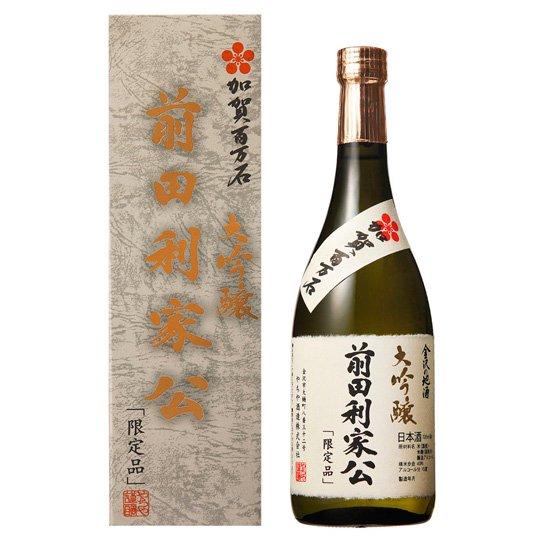 maeda toshiie 일본 가나자와경마장 토시이에배(利家盃) Hakusan Amazones 대상경주 7승