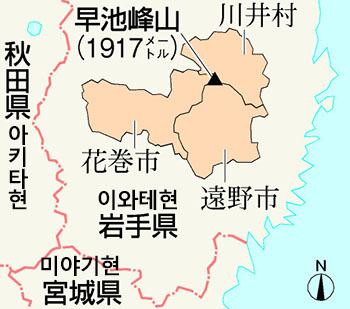 하야치네산 早池峰山 일본 미즈사와경마장 하야치네 슈퍼스프린트(M2) Kiratto Dia